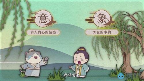 洋葱初中语文古诗词(标清视频)百度网盘