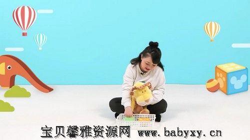 年糕妈妈早教盒子10月龄(完结)(2.38G视频)百度网盘