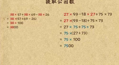四年级数学微课去水印版 百度网盘