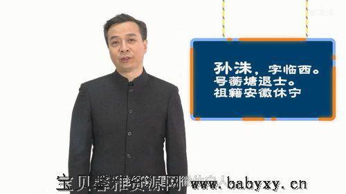 康震给孩子的唐诗解读课(完结)(喜马拉雅)(2.50G高清视频)百度网盘
