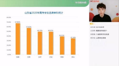 2021寒假高二陆巍巍生物目标清北班(完结)(10.7G高清视频)百度网盘