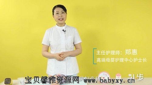 小步早教:小步抚触亲子操(9节完结)(541M高清视频)百度网盘