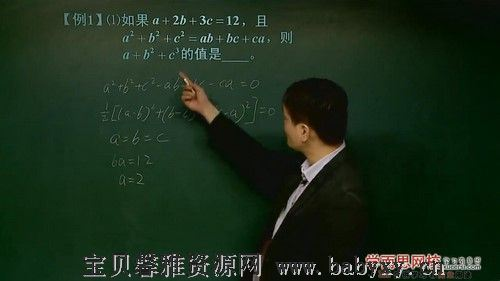 网校朱韬初二春季数学竞赛班(完结)(2.44G高清视频)百度网盘