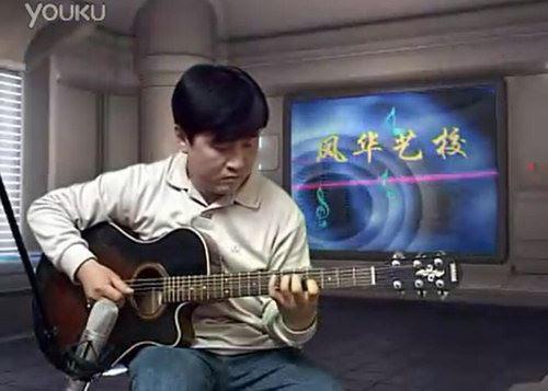 木吉他初级教程(384×288视频)百度网盘