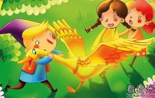 儿童睡前故事《格林童话选》MP3免费打包下载 55集