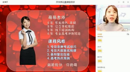 2021猿辅导高二王晓明历史寒假班(9.40G高清视频)百度网盘