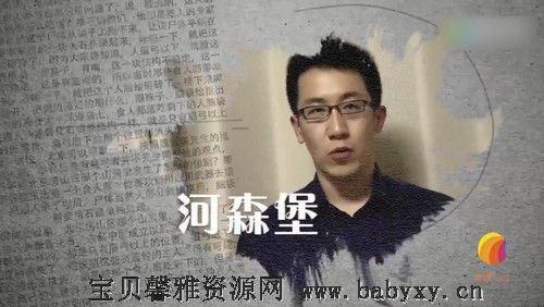 博雅小学堂河森堡八卦人类简史(完结)(3.73G高清视频)百度网盘