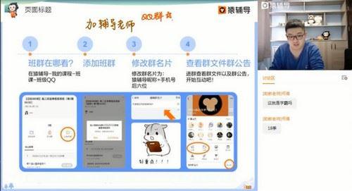 2021春季高三平赫化学清北班(高清视频)百度网盘