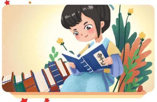 国学经典 儿童吟诵教材《我爱吟诵》 443集MP3格式 百度云网盘下载