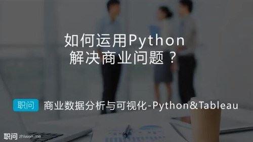 2018年Python课程(高清打包)百度网盘