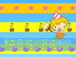洪恩之《宝宝学音乐》 3-12岁 百度网盘下载