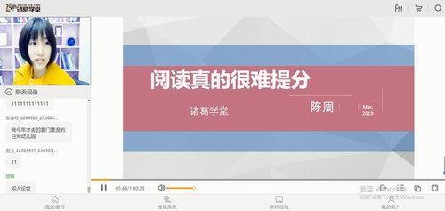 邵鑫驴火歌王-阅读真的很难理解(第二季)(超清视频)百度网盘