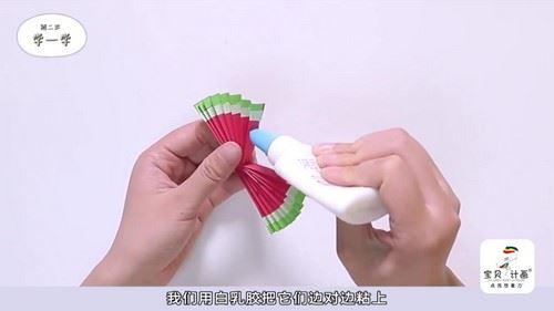 宝贝计画在线小小艺术家创意折纸课(完结)(高清视频)百度网盘