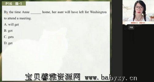2022高考高三英语聂宁暑假(9.79G高清视频)百度网盘