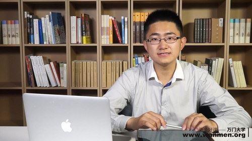 万门大学刘畅高中数学一轮复习(高清视频)百度网盘