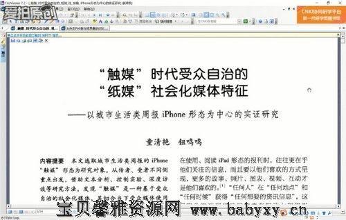 荔枝微课30天学术论文写作发表进阶训练营(2.61G超清视频)百度网盘