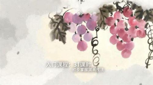 飞童教育儿童国画入门视频课程(绘画高清视频)百度网盘