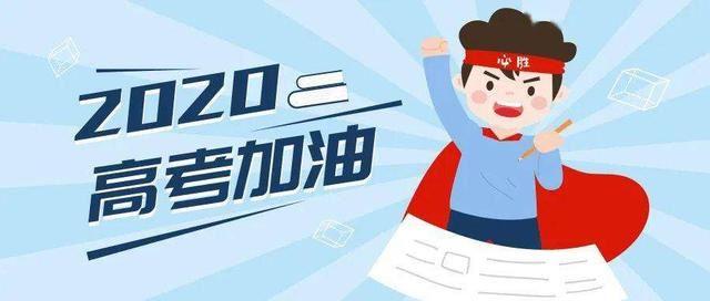 2020江南十校一模 百度网盘