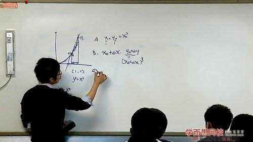 高一全国高中物理竞赛–数学基础、静电静磁(2013春季实录学而思45讲蔡子星)百度网盘