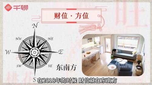 麦玲玲亲授:新年开运整理术,人旺财旺桃花旺!(完结)(千聊)百度网盘