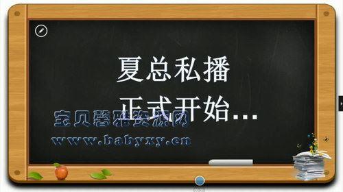 2020高考夏梦迪物理春季班(25.8G高清视频)百度网盘