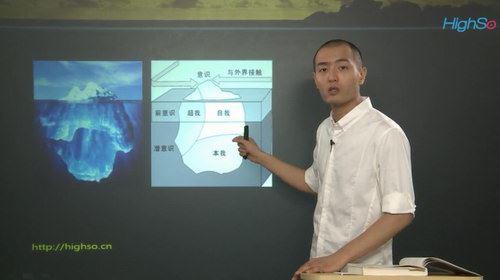 尚德机构心理咨询师课程(高清视频)百度网盘