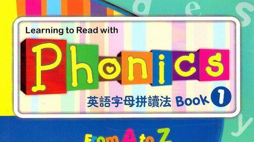 英语拼读小高手Super Phonics全套(1-3级)(音频+教材+练习册)百度网盘
