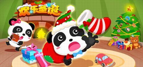 宝宝巴士欢乐圣诞 17集高清mp4视频 百度网盘