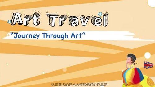 Art travel英文趣味小故事(完结)(高清视频)百度网盘