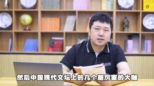 诸葛学堂新统编版五年级语文同步课程(完结)(30.8G高清视频)百度网盘