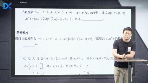 乐学高考2021王嘉庆数学一轮复习(21.9G高清视频)百度网盘