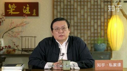 老梁趣解增广贤文(MP4视频)百度网盘