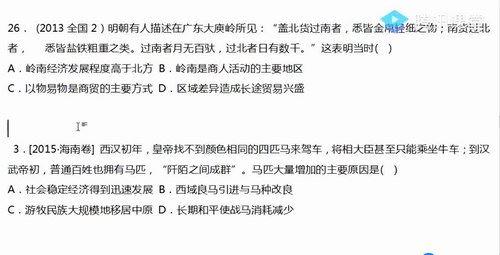 2019届文综刘勖雯历史完整版(38G高清视频)百度网盘