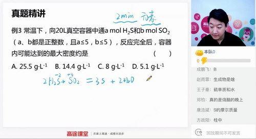 高途韩延伦化学 2020高三暑期系统提分班(超清MP4)百度网盘