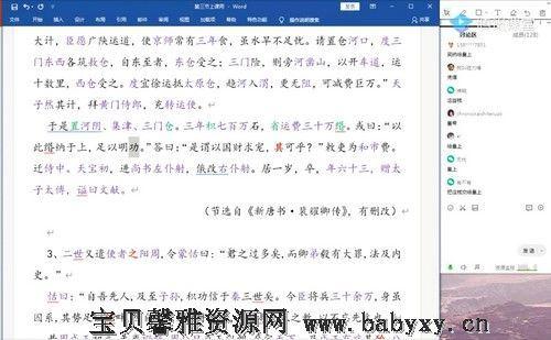 腾讯课堂2022高考语文乘风一轮(57.0G高清视频)百度网盘