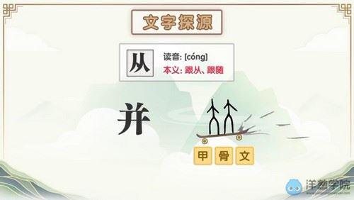 洋葱初中语文文言文常考实词第二季(410M 450P标清视频)百度网盘