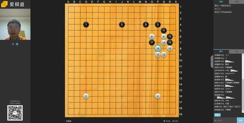 寒假爱棋道(10课高清视频)百度网盘