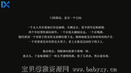 2021语文陈焕文陈sir反转星球(554M高清视频)百度网盘