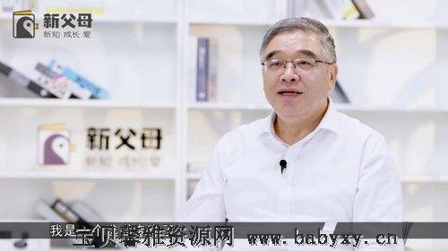 樊登新父母:带孩子阅读就是带孩子创造自己(6.95G超清视频)百度网盘