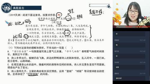 2020寒假高三郑会英语高考目标清北班(2.84G高清视频)百度网盘