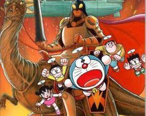 哆啦A梦:大雄与龙骑士 迅雷下载