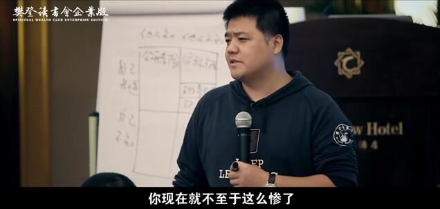 樊登读书会《可复制的领导力》21天线上训练营(完结)百度网盘