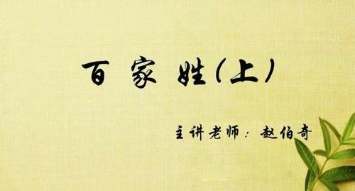 大语文儿童文学第一季(上、下)(完结)(高清视频)百度网盘