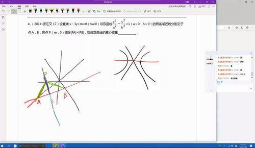 2020关旭数学全年联报(高清视频)百度网盘