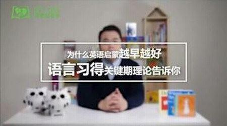 常青藤爸爸0-9岁英语启蒙 (标清视频完结)百度网盘