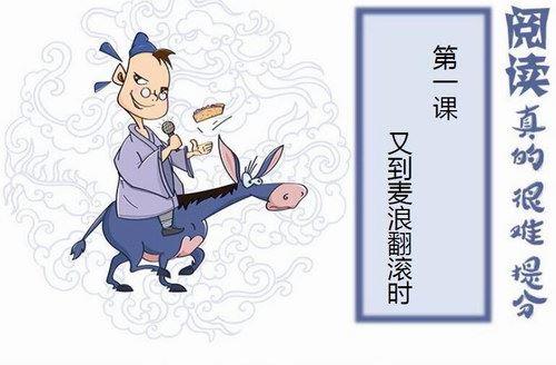 邵鑫阅读课驴火歌王-阅读提分怎么那么难(第一季23G完结)百度网盘