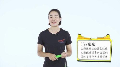 常春藤跳绳训练营(完结)(960×540视频)百度网盘