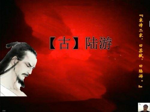 诸葛学堂全明星大语文四年级寒假班(2.68G超清视频)百度网盘