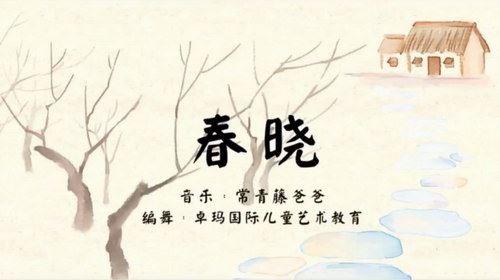 常青藤爸爸常爸诗词达人歌舞全能第1季(完结)(高清视频)百度网盘