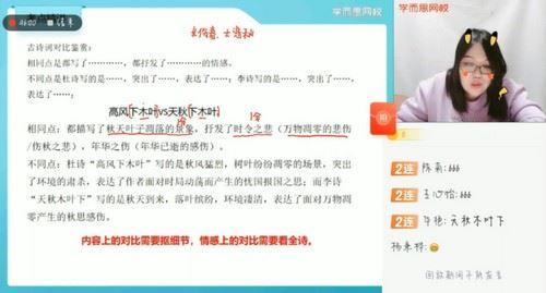 2021寒假高三郑会英语文二轮复习目标125+(完结)(14.6G高清视频)百度网盘